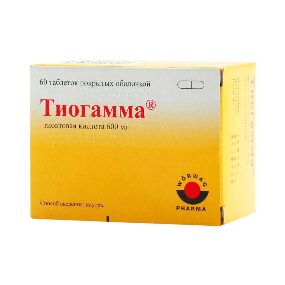 Тиогамма таб инструкция фото