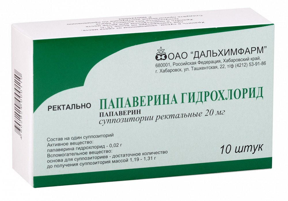 Папаверина гидрохлорид простатит свечи генферон при простатите