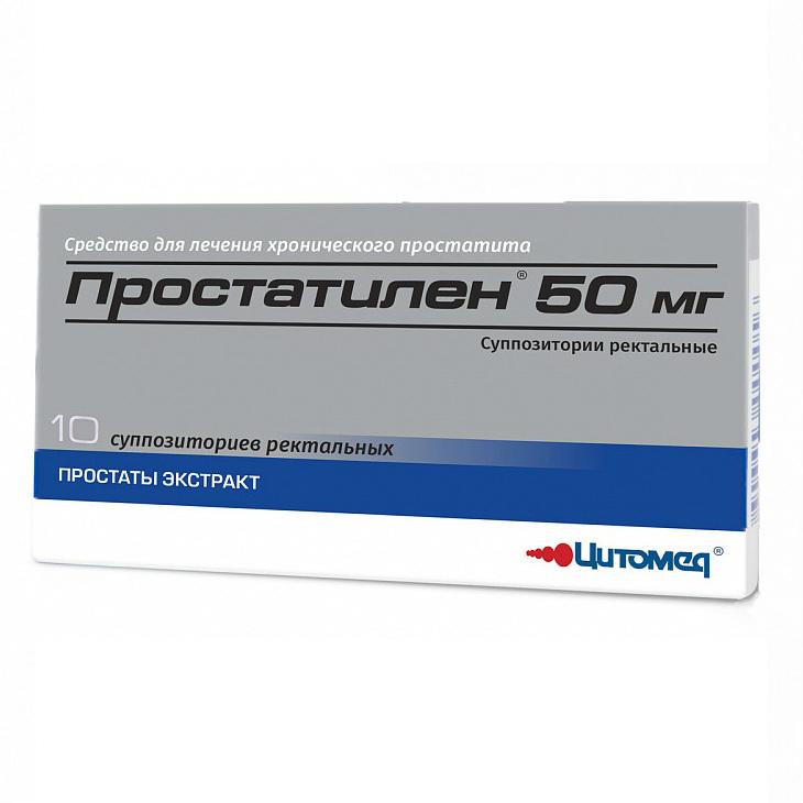 таблетки от простатита в аптеках