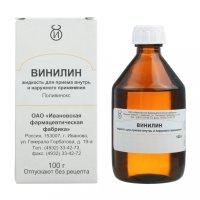 Винилин (бальзам Шостаковского) фл.(жидк. наружн.) 100г