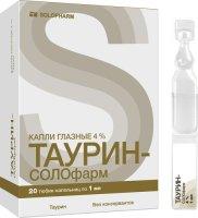 Таурин-Солофарм тюб.-кап.(капли глазн.) 4% 1мл №20