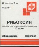 Рибоксин амп. 2% 5мл №10