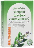 Доктор Тайсс Шалфея экстракт c витамином C таб. д/рассас. №24