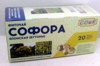 Чай лечебный СОФОРА ЯПОНСКАЯ (бутоны) пак.-фильтр №20