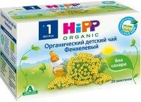 Чай HIPP ФЕНХЕЛЬ детск. (с 1 мес.) бан. 30г