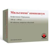 Мильгамма композитум таб. п/об. 100мг №60