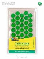 Массажер ТИБЕТСКИЙ (аппликатор Кузнецова) медицин. (зеленый) на мягкой подложке разм. 12x22см (малый)