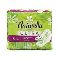 Прокладки гигиенические NATURELLA Ultra Maxi №8