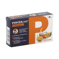 Ринзасип с витамином C саше(пор. д/р-ра орал.) 5г №5 (апельсин)