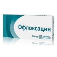 Офлоксацин таб. п/пл. об. 200мг №10