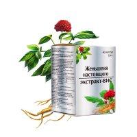 Женьшеня настоящего экстракт-ВИС капс. 400мг №40