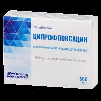 Ципрофлоксацин таб. п/пл. об. 500мг №10