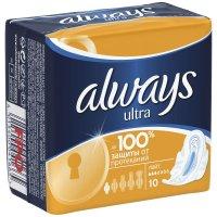 Прокладки гигиенические ALWAYS Ultra Light №10