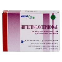 Интести-бактериофаг фл.(р-р орал.) 20мл №4