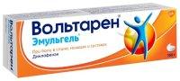 Вольтарен Эмульгель туба(гель д/наружн. прим.) 1% 100г №1 (круглая крышка)