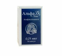 Альфа Д3-Тева капс. 0,25мкг №30 фл. п/п. пач.карт.