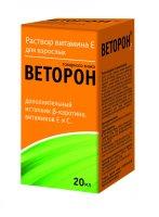 Веторон Е фл.-кап.(р-р орал.) 2% 20мл