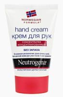 Крем NEUTROGENA Норвежская формула д/рук б/запаха 50мл