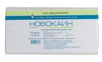 Новокаин амп.(р-р д/ин.) 5мг/мл 5мл №10