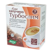 Турбослим кофе Капучино саше(пор.) 9,5г №10