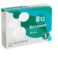 Витамир Витамин B12 (цианокобаламин) таб. 100мг №30