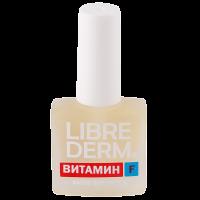 """Витамин Ф """"Либридерм"""" (Librederm) масло д/ногтей и кутикулы 10мл"""