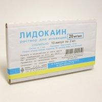 Лидокаин амп.(р-р д/ин.) 20мг/мл 2мл №10