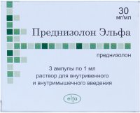 Преднизолон Эльфа амп.(р-р д/в/в и в/м введ.) 30мг/мл 1мл №3