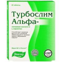 Турбослим Альфа-липоевая кислота и L-карнитин таб. 550мг №20