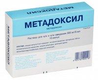 Метадоксил амп. (р-р д/в/в и в/м введ.) 300мг/5мл 5мл №10