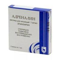 Адреналин амп.(р-р д/ин.) 1мг/мл 1мл №5 уп.конт.