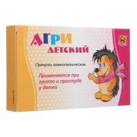 Агри детский (Антигриппин гомеопатический для детей) пак. двойн.(гран.) 20г
