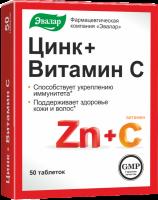 Цинк+Витамин С таб. 270мг №50