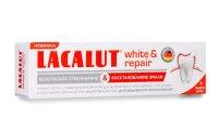 Зубная паста ЛАКАЛЮТ White Repair (безопасное отбеливание и восстановление эмали) 50мл