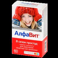 АлфаВит В сезон простуд таб. №60