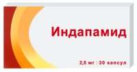 Индапамид таб. п/об. 2,5мг №30