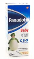 Детский Панадол фл.(сусп. орал.) 120мг/5мл 100мл