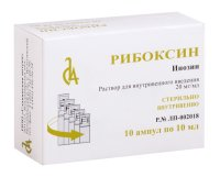Рибоксин амп. 2% 10мл №10