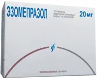 Эзомепразол таб. п/об. р-р/кишечн. 20мг №14