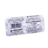 Аскорбиновая кислота с глюкозой таб. 100мг №10