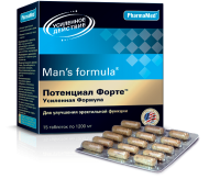 Фарма-Мед Мен'с формула Потенциал Форте таб. №15 (усиленная формула)