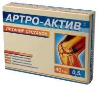 Артро-Актив Питание суставов таб. 500мг №40