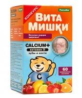 Витамишки Calcium+ (вит. D) д/зубов и костей пастилки жев. №60