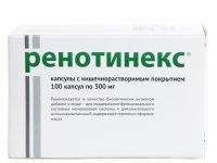 Ренотинекс капс. 300мг №100