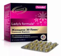 Фарма-Мед Леди'с формула Женщина 30 Плюс таб. №30 (усиленная формула)