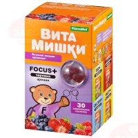 Витамишки Focus+ (черника) д/зрения пастилки жев. №30