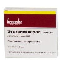 Этоксисклерол амп.(р-р д/ин.) 1% 2мл №5