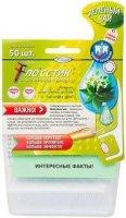 Зубочистки FLOSSTIK с нитью №50 (зел. чай)