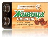 Жевательная резинка ЖИВИЦА ТАЕЖНАЯ кофейные зерна №5