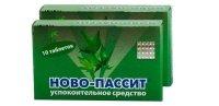 Ново-Пассит таб. п/об. №10 (1 + 1)
